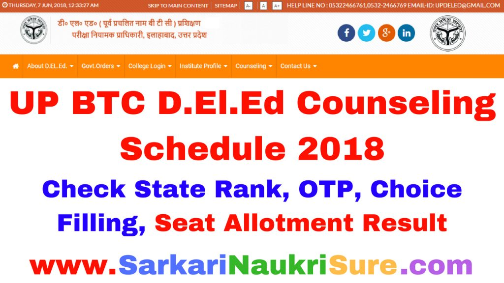 UP BTC D.El.Ed Counseling Schedule 2018