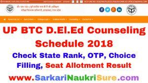 UP BTC D.El.Ed Counseling Schedule 2018