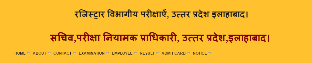 UP BTC Exam Result 2018 1st 2nd 3rd 4th Semester Result
