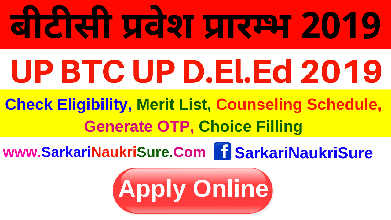 UP BTC 2019 UP D.El.Ed Online Application form