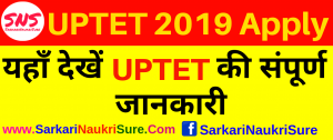 UPTET 2019 Online Application Form