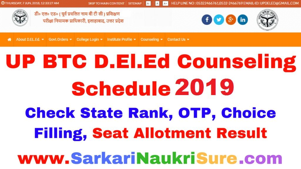 UP DElEd Online Counselling 2019