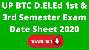 DElEd 2018 1st and 3rd Semester Exam Date Sheet 2020
