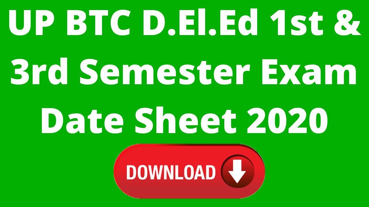 UP BTC Exam Date Sheet 2020