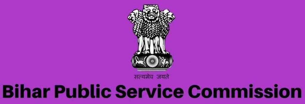 Bihar BPSC Assistant Engineer Electronics Online Form 2020