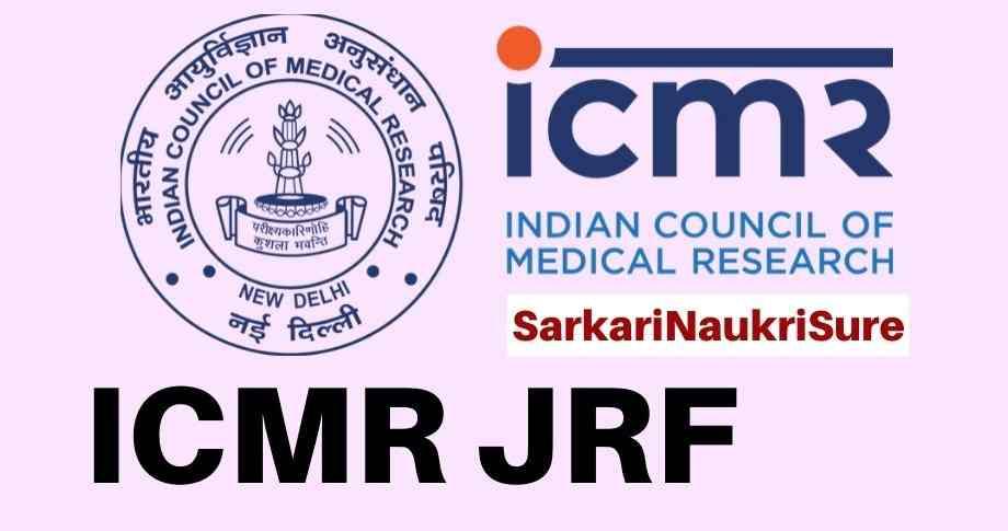 ICMR JRF 2020 Exam Notification