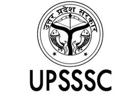 UPSSSC Recruitment 2020