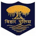 Bihar Home Guard Recruitment 2020 Apply Online 551 Posts
