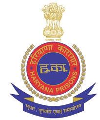 Haryana Jail Warder Jobs Recruitment 2020