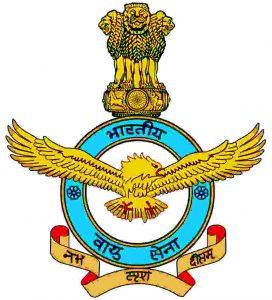 IAF Indian Air Force Airmen Rally Recruitment 2020
