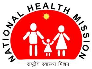 NHM Rajasthan CHO Online Application Form 2020
